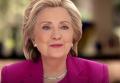 Первое видео Хиллари Клинтон в президентской гонке. Видео