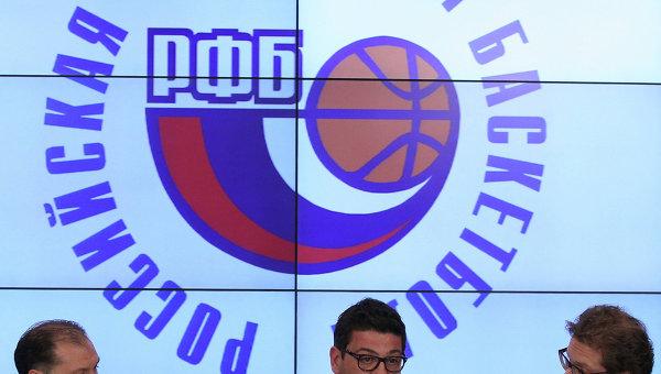 Новый тренерский штаб мужской сборной России по баскетболу