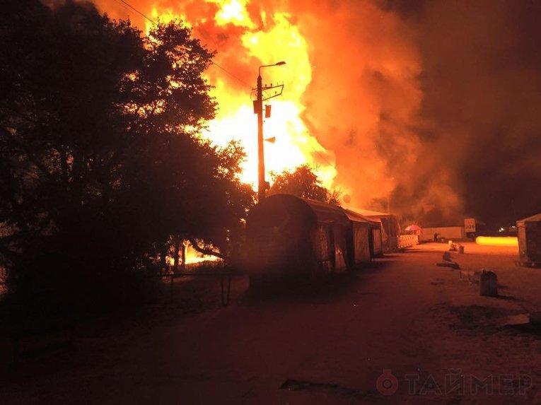Пожар в одесском баре Бикини