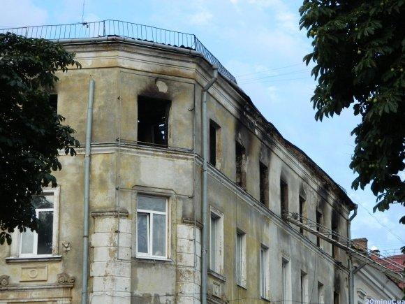 Последствия пожара в Тернополе