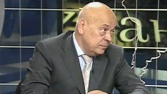 Геннадий Москаль о перестрелке в Мукачево