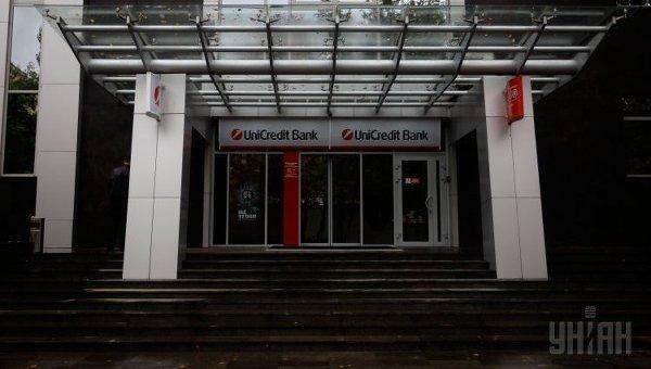 Вход в центральный офис Укрсоцбанка. Архивное фото