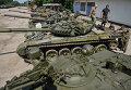 Львовский бронетанковый ремонтный завод