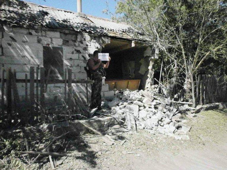 Новости украина минюст