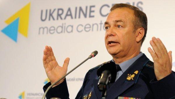 Картинки по запросу генерал-лейтенант Игорь Романенко