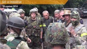 Бои за Иловайск. Август 2014 года. Видео