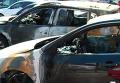 Сожженные авто на стоянке в Запорожье