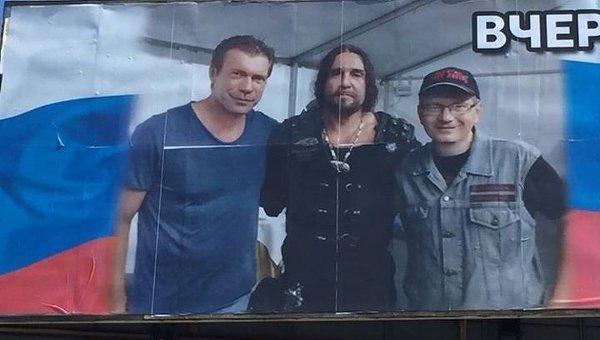 Олег Царев, Александр Залдостанов и Александр Вилкул (слева направо)
