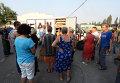 Раздача хлеба в Иловайске
