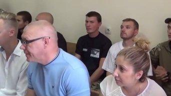 Суд над бойцами Торнадо в Киеве