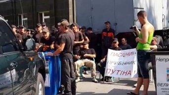 Блокирование офиса филиала Укртранснафты в Кременчуге