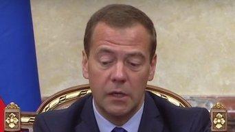 Дмитрий Медведев назвал пять стран, попавших под продэмбарго