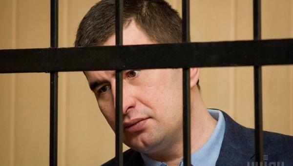 депутаты фото украины