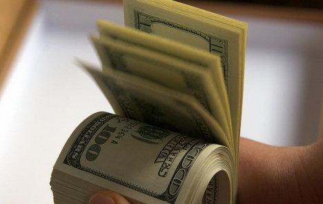 Долг Украины РФ в $3 млрд заплатит МВФ