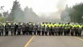 Столкновения протестующих и полиции в Эквадоре
