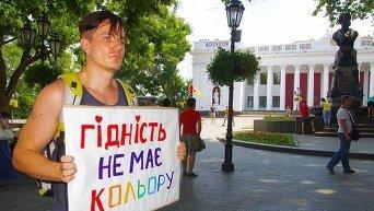 Открытие фестиваля ЛГБТ-культуры Одесса Прайд 2015