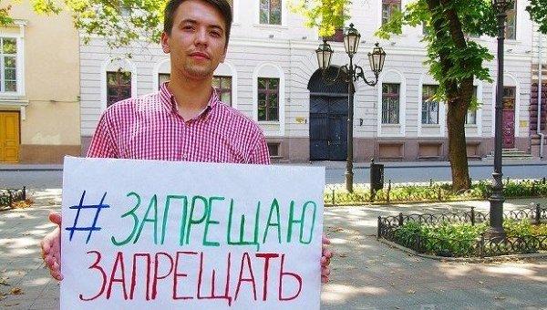 Фестиваль ЛГБТ-культуры Одесса Прайд 2015. Архивное фото
