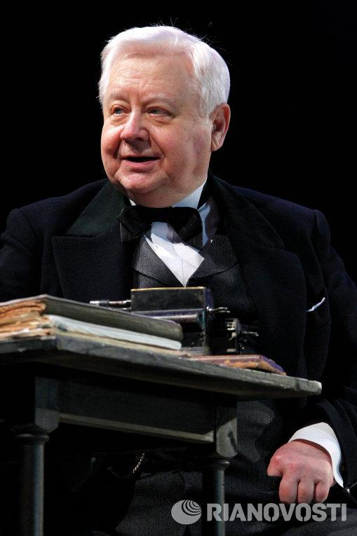 Концерт в честь 100-летия Марии Мироновой