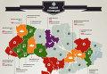 Инфографика. Новая полиция