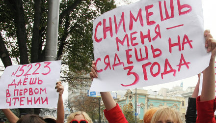 Акция против секс-туризма в Киеве. Архивное фото