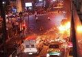 Теракт в деловом центре Бангкока