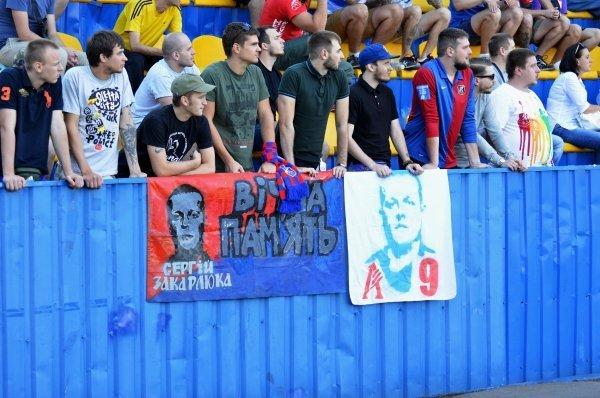 Болельщики на матче памяти футболиста Сергея Закарлюки, погибшего в ДТП