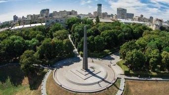 Парк Вечной Славы в Киеве