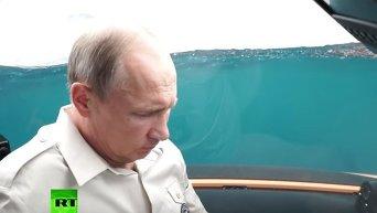 Съемка GoPro из батискафа с Владимиром Путиным. Видео