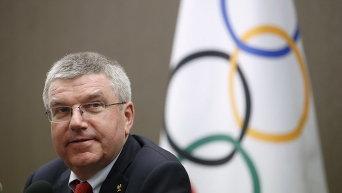Президент Международного олимпийского комитета (МОК) Томас Бах. Архивное фото