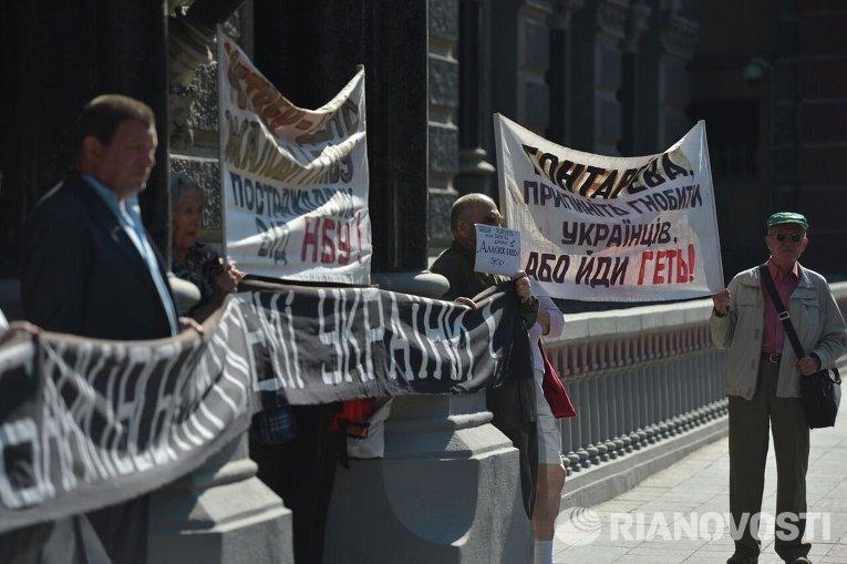 Митинг вкладчиков под НБУ