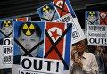Анти-северокорейский митинг в центре Сеула, Южная Корея