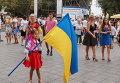 Празднование Дня Независимости в Одессе