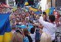 День Независимости Украины в Нью-Йорке. Видео
