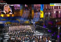 На Майдане Незалежности выступил I, CULTURE Orchestra. Видео