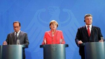 Франсуа Олланд, Ангела Меркель и Петр Порошенко в Берлине