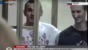 Олег Сенцов и Александр Кольченко, услышав вынесенный им приговор, спели гимн Украины