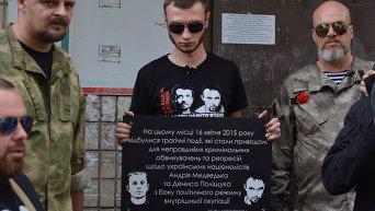 На месте убийства Бузины в Киеве установили мемориальную доску