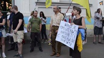Митинг в Харькове в поддержку Сенцова и Кольченко. Видео