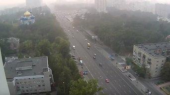 Дымовая завеса в Киеве. Видео