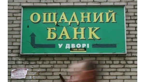 Отменят льготные пенсии медработникам в украине