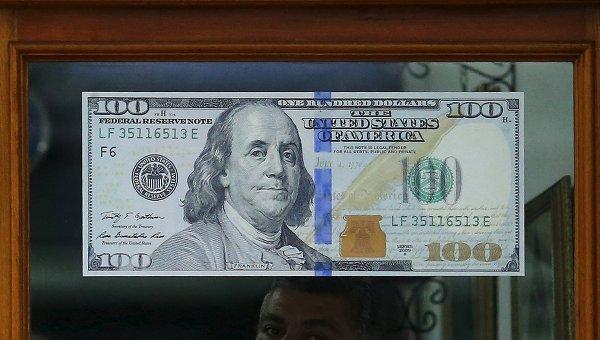 Купюра 100 долларов США