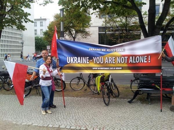 Пикет посольства России в Берлине
