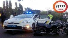 ДТП в Киеве при участии патрульных полицейских и мотоциклиста