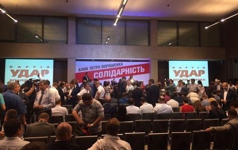 Съезд партий Блок Петра Порошенко Солидарность и УДАР