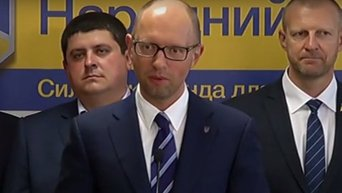 Арсений Яценюк Народный фронт не пойдет на местные выборы