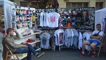 Фестиваль В поисках Made in Ukraine