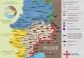Ситуация в зоне АТО на 30 августа. Карта СНБО