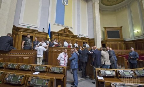 Блокирование трибуны Верховной Рады Украины 31 августа 2015 г.