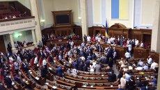 Внеочередное заседание Верховной Рады 31 августа