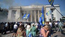 Столкновения под Верховной Радой 31 августа 2015 г.